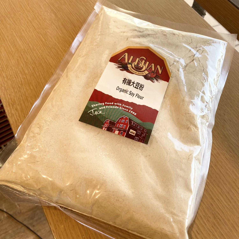 糖質オフのお菓子作りに大豆粉はいかがですか