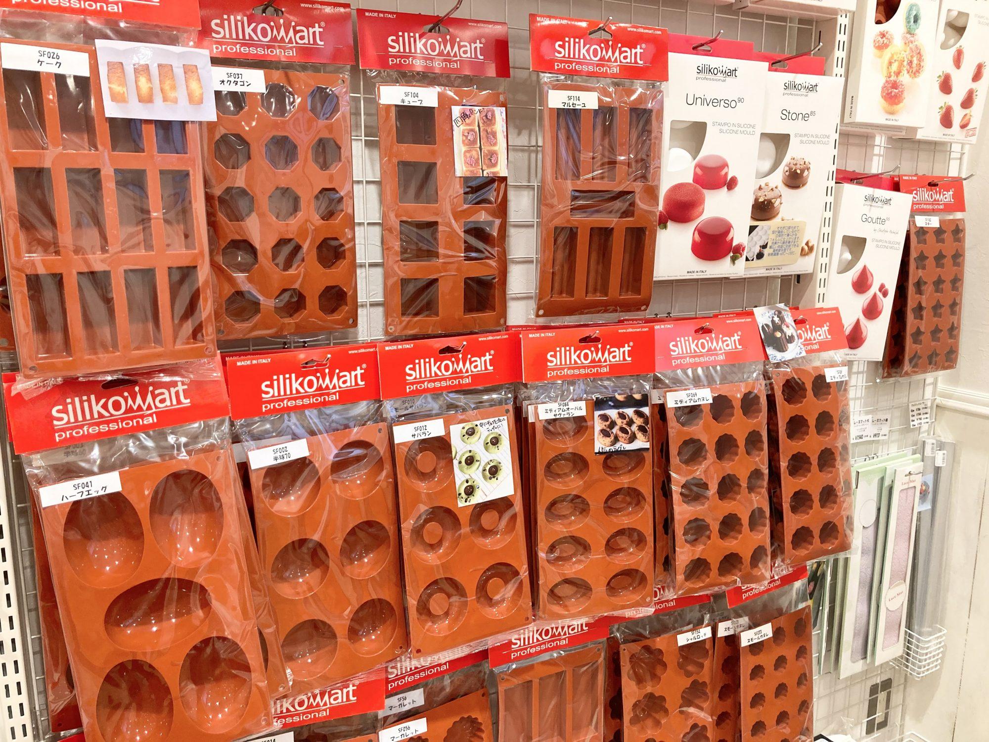 人気のシリコン型「シリコマート(silikomart)」も道具セール対象です♪